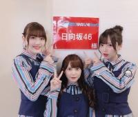 【日向坂46】お団子きょんこクッソ可愛いんだが!