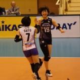 『月刊しょーとしょーと ファイル.18 窪田美侑選手』の画像