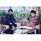 『「徹子の部屋」テレビ朝日』の画像