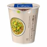 『【コンビニ:カップラーメン】淡麗コク塩ラーメン (ローソンPB)』の画像