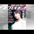 【動画】美脚&美尻に釘付け! 完璧すぎるレースクイーン・太田麻美が撮り下ろしグラビアを披露
