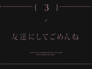 【まどかマギカ】マギレコ アニメ3話の小ネタとか色々