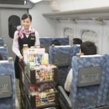 『「ザ・プレミアム・モルツ〈香る〉エール」東海道新幹線で車内販売開始!』の画像