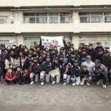 『2019/1/12 若獅子運動会』の画像