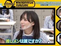 【日向坂46】アンガ田中、さらっと推しメンを発表wwwwwwwwww