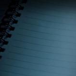 『廃墟に落ちていた日記帳に書かれていた内容「振り返ってくれ」』の画像