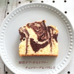 [キッチンは実験室]~Experiment in the kitchen