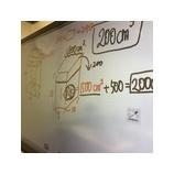 『電子黒板』の画像