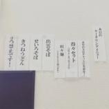 『【乃木坂46】泣ける・・・伊藤衆人監督 2期生ライブ決定にコメント『煽ってしまったんじゃないかと思った時期がありましたが、ようやく呪いが解けたような、そんな気持ちです・・・』』の画像