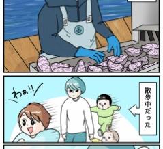 【釣り】長男のグッとくる一言
