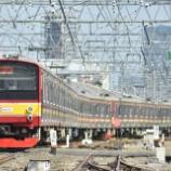 『205系武蔵野線ナハ10+13編成組成変更(オール4ドア化)』の画像