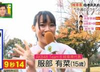 【チーム8】ミライモンスター 服部有菜出演シーンまとめ!