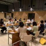 『女性部 研修委員会』の画像