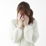 『31歳で年収2000万円でも結婚出来ない女です』の画像