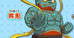 妖怪ウォッチ3 吽形の入手方法とステータス