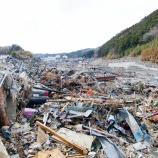 『東日本大震災への対応から訓練のあり方を考える』の画像