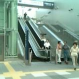 『名鉄岐阜駅!』の画像