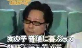 【テレビ】   ガキの使い  ヘイポーと西川史子 デート企画  海外の反応