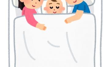 【衝撃】子供を秒で寝かしつけることができる方法wwwwwwwwwwwwwww