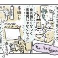 引っ越し物語①【母ひとり、子3人生活】