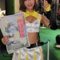 東京ゲームショウ2012 その7(D3パブリッシャー)