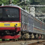 『12連復帰してもトホホ・・・205系横浜線H23+4編成、12連復帰』の画像