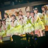 『[イコラブ] =LOVE 4周年コンサート(夜公演) 実況&セットリストなど…』の画像