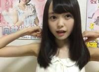 【AKB48】樋渡結依って子可愛すぎね?