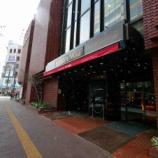 『【北海道ひとり旅】ホテルオークラ札幌 ブログ『品格が漂う上質なホテル』』の画像