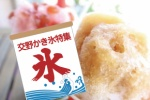 【夏だ!交野かき氷特集】星田の老舗たこ焼き屋さん「みつや」のかき氷シロップは自家製!交野産の食材を使用している2種類を堪能してきた!