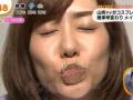 めざましテレビのアナウンサーのキス顔wwwwwwwww