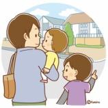 『【クリップアート】家に帰る親子のイラスト』の画像