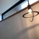 『こだわりの照明『Atelier Key-men』をお勧めしたい!!』の画像