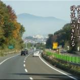 『帰途』の画像