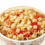 『【すき家】クリームチーズアラビアータ牛丼(オクラサラダセット)』の画像