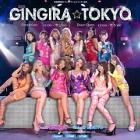 『ギンギラ東京(デリヘル/新宿)「S評価」Gカップ爆乳ギャル!パイズリ&フェラテク&男の潮吹きまで最高レベルのスキルとホスピタリティに感動した風俗体験レポート』の画像