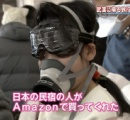 新型コロナ 入院してた奈良のバス運転手が退院 濃厚接触した20人も症状出ず潜伏期間終える
