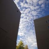 『この空の青さはどうだ』の画像