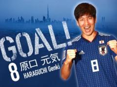 【 速報動画 】日本代表、先制!原口が自ら得たPKを落ち着いて決めて1-0!