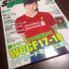 『徒然WCCF日記〜WCB-EXTマスチェラーノ〜』の画像