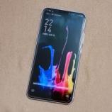 『Asus ZenFone 5Zに激安ガラスフィルターを付けました』の画像