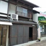 『★ 貸家 ★ 町屋風 京阪『七条駅』 3DK』の画像