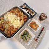 『【元乃木坂46】ゆったんの最新の食事画像、完全に一人分じゃないな・・・』の画像