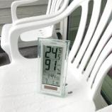 『『令和2年7月2日~エアコン1台で家中均一な温度で快適に暮らす』』の画像