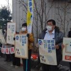 JCP伊勢崎市議団ブログ