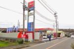 デリス星田がセルフのガソリンスタンドになって戻ってきた!【情報提供:枚方村民さん】