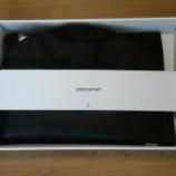 『【ZOZO 2Bスーツを着た感想】12月14日 評価損益』の画像