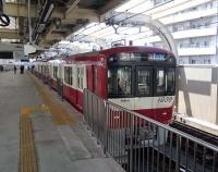『京急電鉄の1000形1890番代を見てきた』の画像