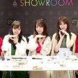 『【乃木坂46】最高すぎるw スイカの猫舌SHOWROOM キャプチャ&gifまとめ!!!』の画像