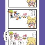 『【4コマまんが】通常攻撃が全体攻撃で二回攻撃のお母さん【るんび!】103』の画像